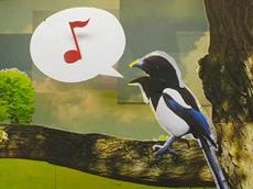 Sing Animation